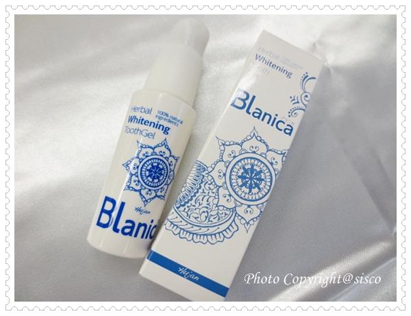 歯を白くする歯磨き粉「ブラニカ」 ふつうに磨くだけで黄ばみも取れて自然な白さに