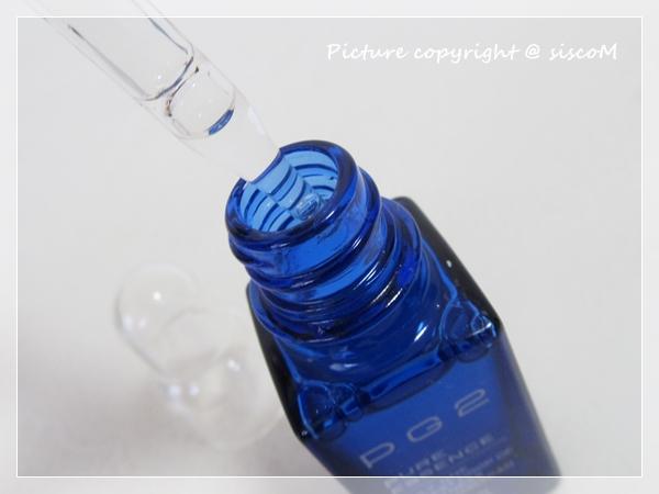 プロテオグリカン原液美容液