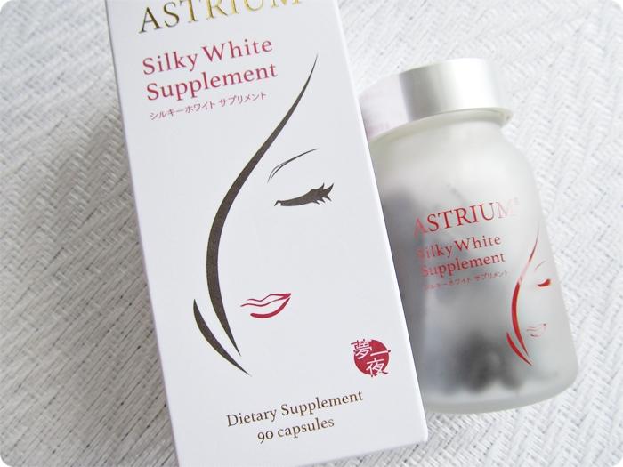アストリウム 美白サプリFUJIFILMナノアスタキサンチン配合 シミ 紫外線対策 シワ