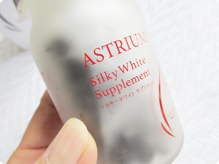 アストリウム 美白サプリ