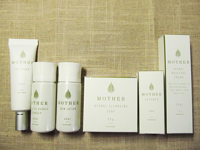 アトピー肌にむけ韓国生まれの漢方コスメ「マザー化粧品」全商品入りお試しセット通販