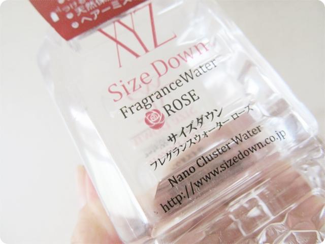 バラの香りの飲料水