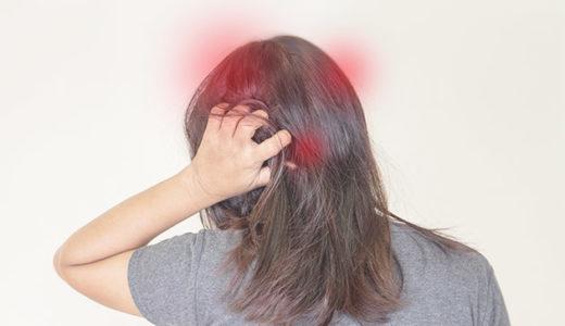 頭皮が赤い、かゆいときにはまず保湿!臭いが出たらもうアウト!今すぐ地肌ケアはじめましょう