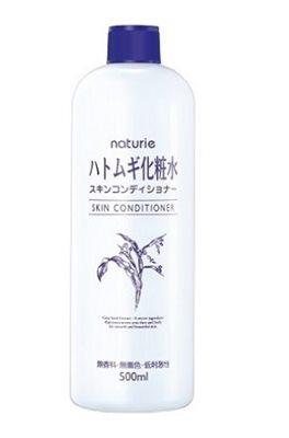 界面活性剤を使っていない化粧水 ハトムギ化粧水の画像